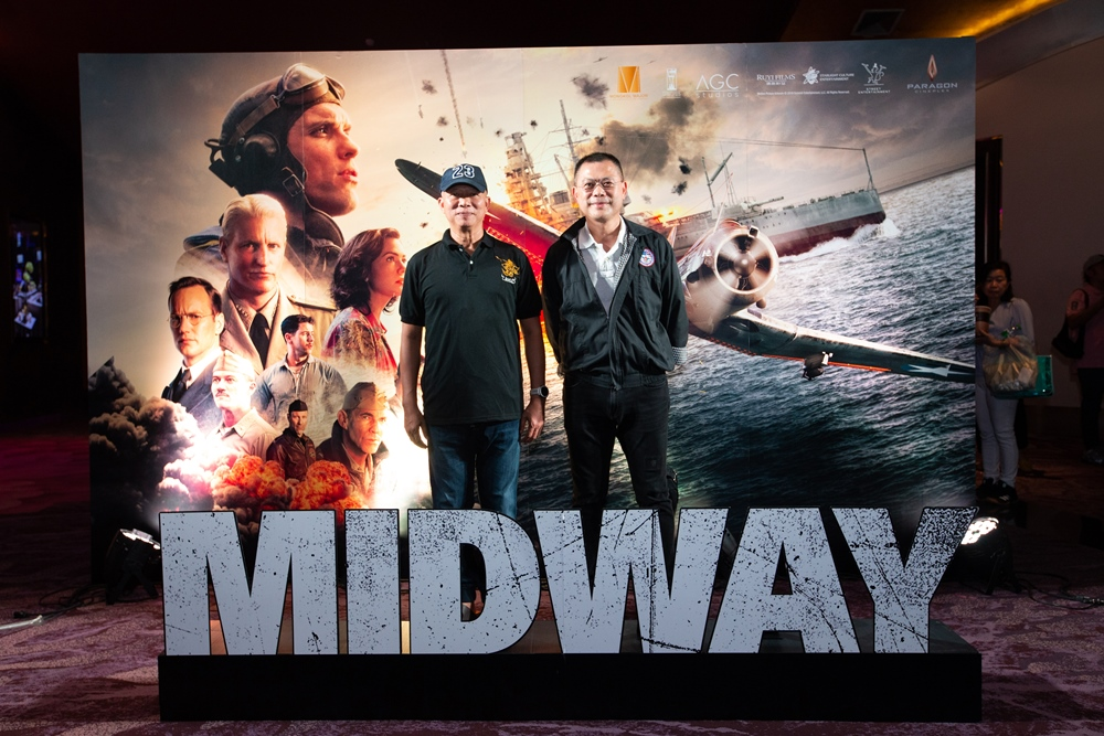 Midway-Premiere-TH15