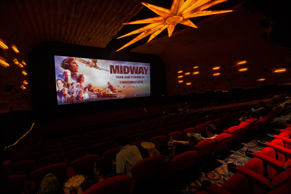 Midway-Premiere-TH17
