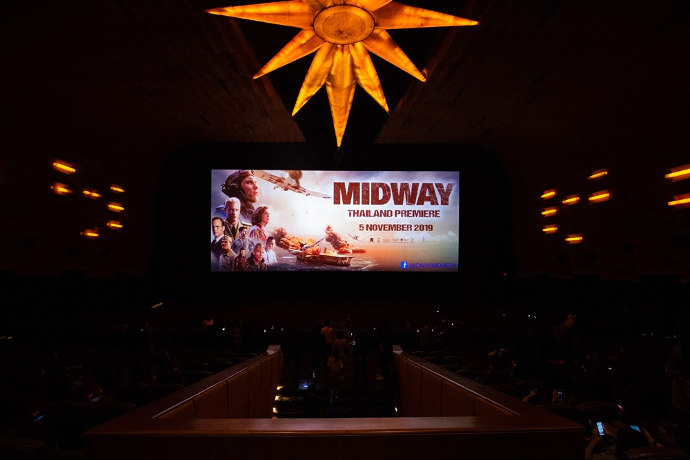 Midway-Premiere-TH18