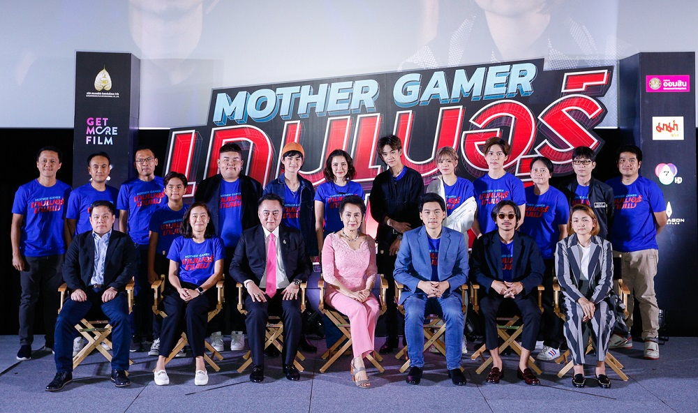 Mother-Gamer-Press-Con01