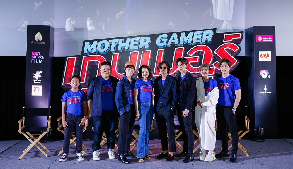 Mother-Gamer-Press-Con02