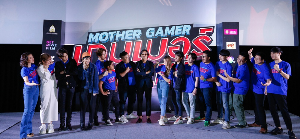 Mother-Gamer-Press-Con03