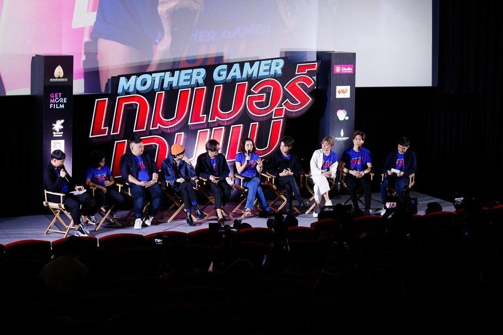 Mother-Gamer-Press-Con20