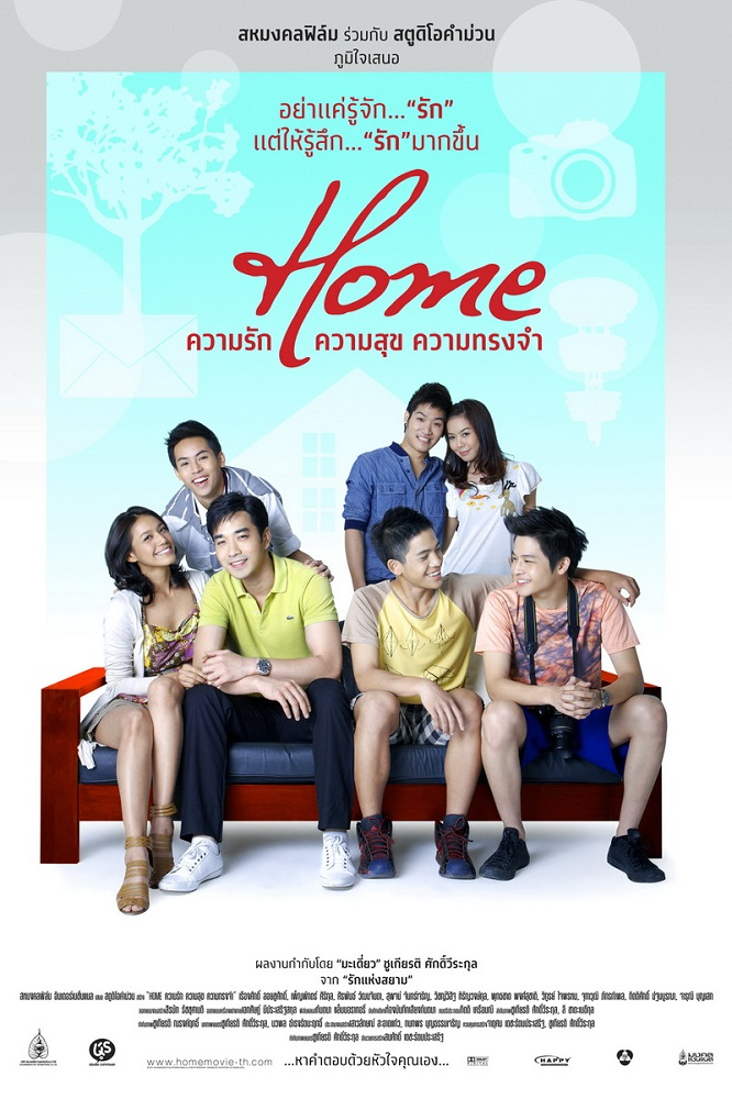 Home-Poster02