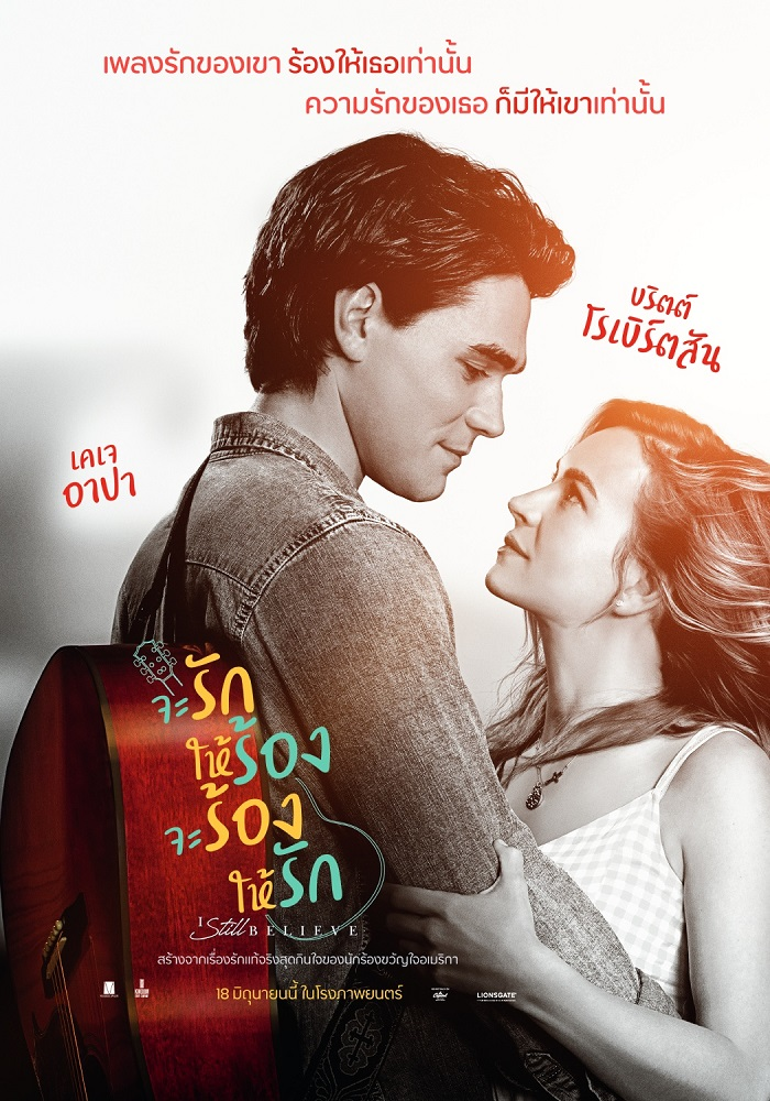 I-Still-Believe-Poster-Thai02