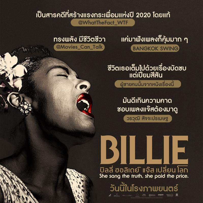 Billie-Review-TH01