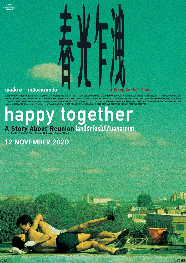 Happy-Together-4K-Poster-Thai