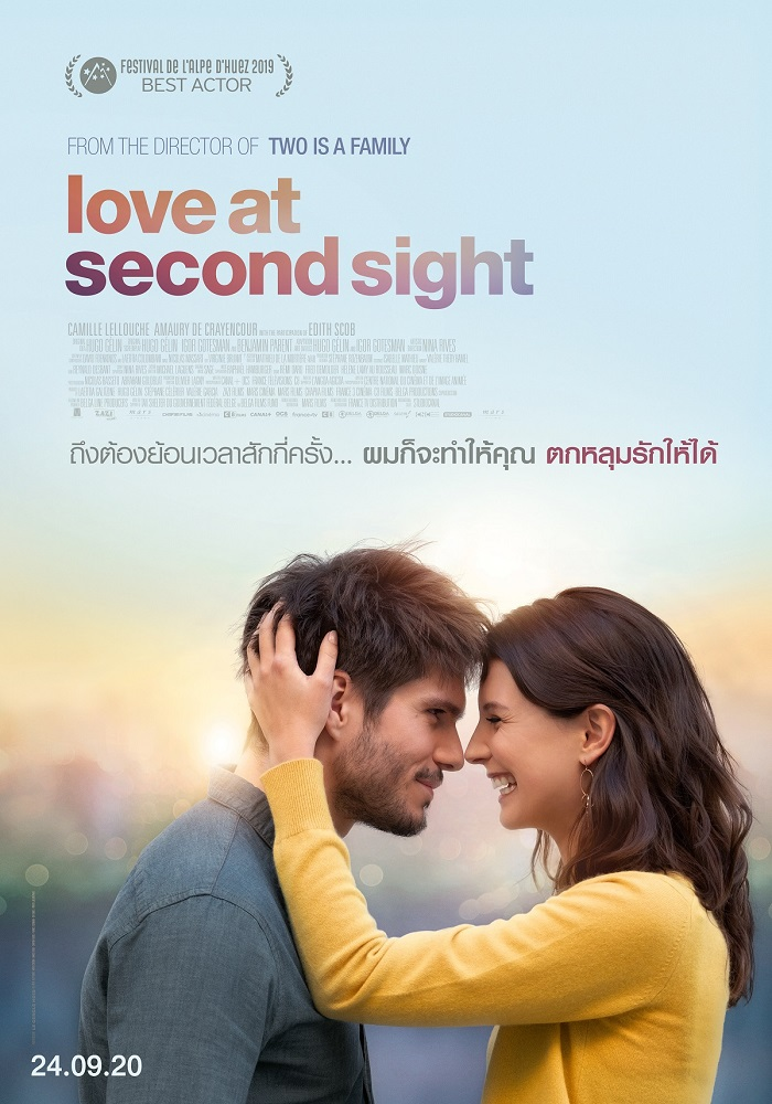 Love-Second-Sight-FR-Poster-TH03