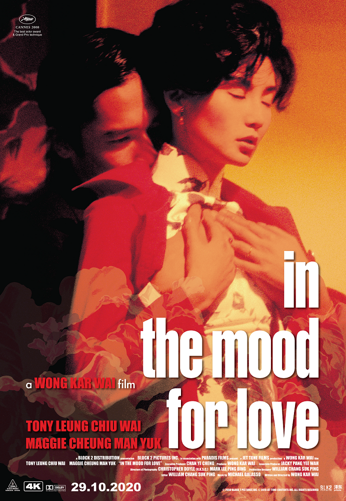 In-the-Mood-for-Love-Poster03-Date