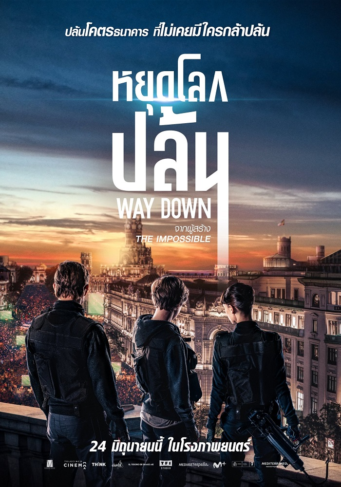 Way-Down-Poster-Thai-New-Date
