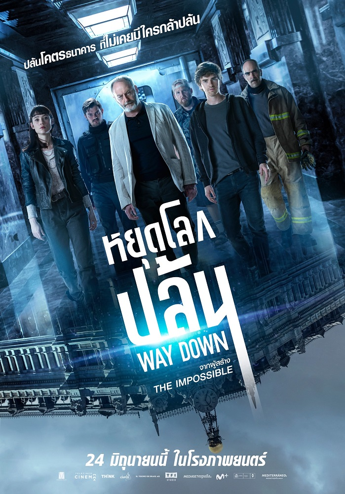 Way-Down-Poster-Thai-New-Date02