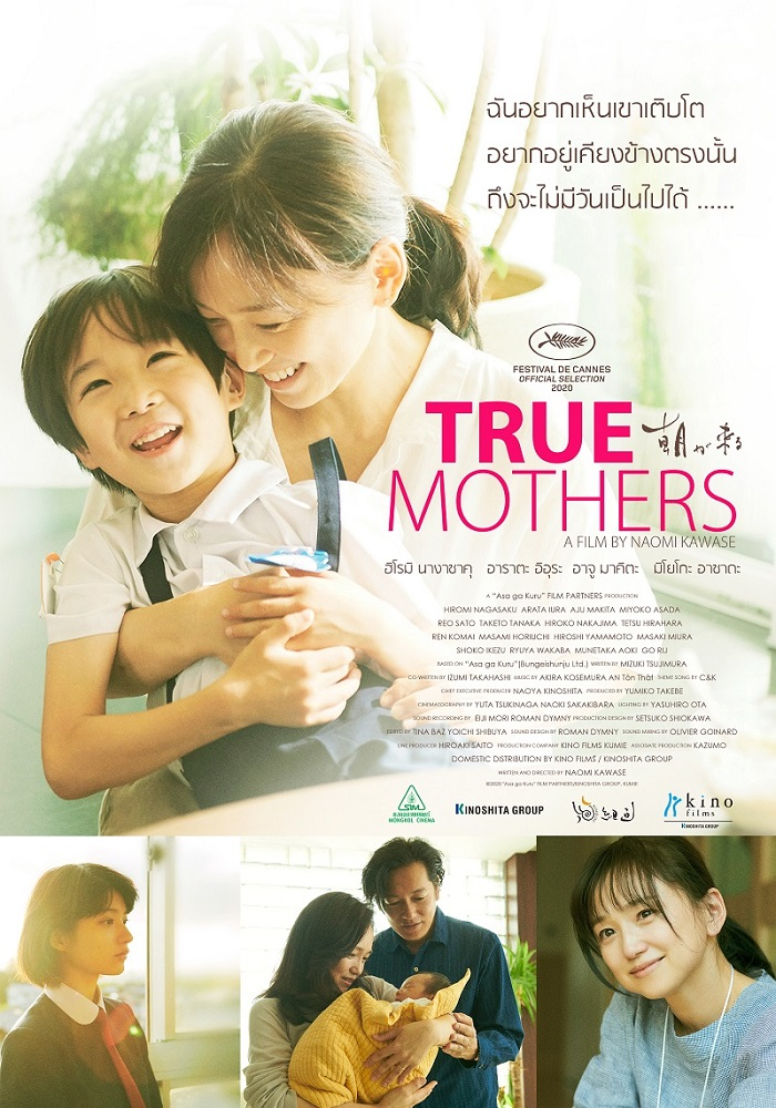 True-Mothers-Poster-Thai